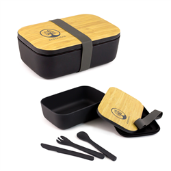 Bamboo Fibre Lunch Box  Cutlery Set